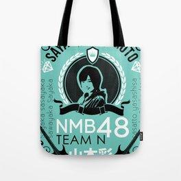 Sayaka Yamamoto T-Shirt B Tote Bag