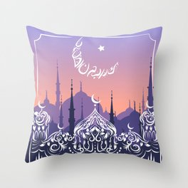 Ramadan calligraphy lettering on abstract cityscape background.  Throw Pillow