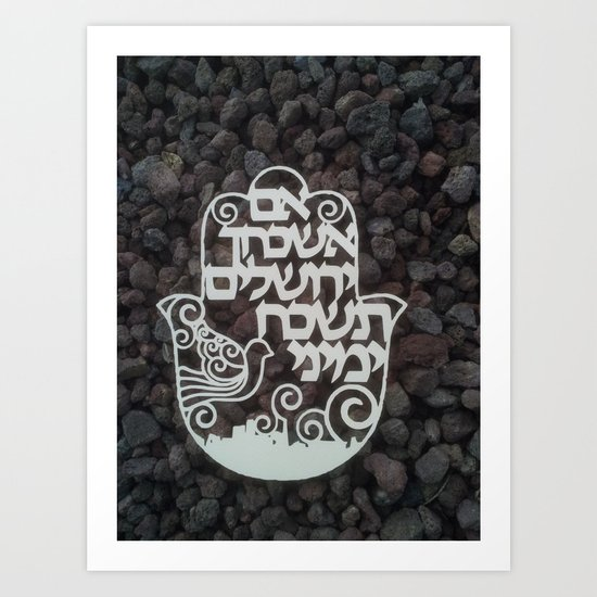 """Papercut of the qoute """"If I forget you, Jerusalem, let my right hand forget its skill""""  Art Print"""