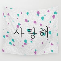 korean Wall Tapestries featuring i love you in korean by Live It Up