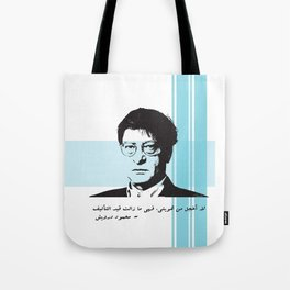 My Identity - a qoute by Mahmood Darwish Tote Bag