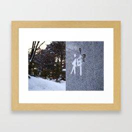 God Inscribed in Snow Framed Art Print