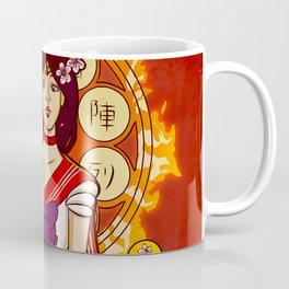 Spirit of Fire - Sailor Mars nouveau Coffee Mug