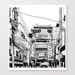 Yokohama - China town Canvas Print