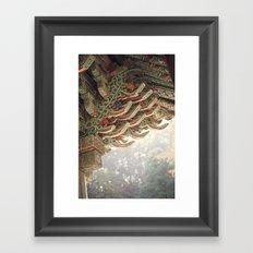 The Light Extraordinary Framed Art Print