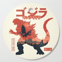 The King of Monsters vol.2 Cutting Board