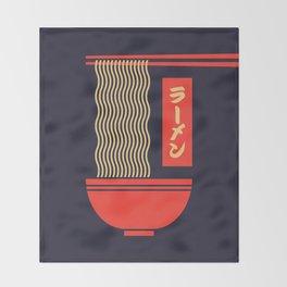 Ramen Japanese Food Noodle Bowl Chopsticks - Black Throw Blanket