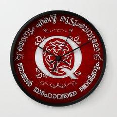 Joshua 24:15 - (Silver on Red) Monogram Q Wall Clock
