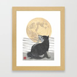 SHIBA INU, MOON, DOG Framed Art Print