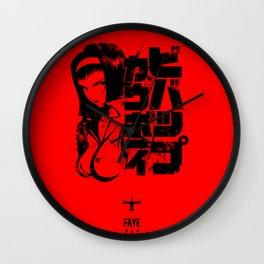 059 Faye Black Jap Wall Clock