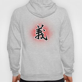 Act without hesitation. Do what is right. Hoody
