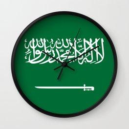 Saudi Arabia Flag Wall Clock