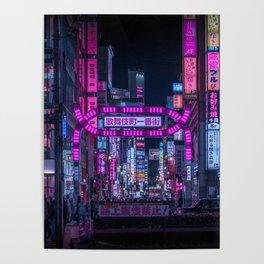 Kabukichou Gate, Tokyo Poster
