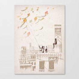 Komal Canvas Print