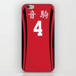 Yamamoto's Jersey iPhone Skin