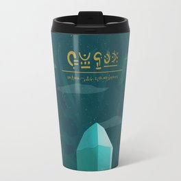 Into the Desert Travel Mug
