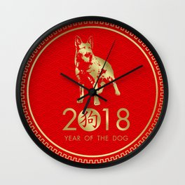 Year of the dog 2018   - German Shepherd Wall Clock