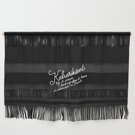 Kalsarikännt   [black & white] Wall Hanging