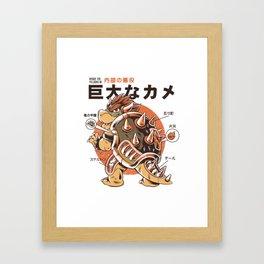 Bowserzilla Framed Art Print