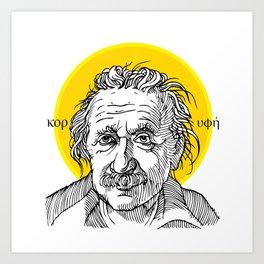St. Einstein Art Print