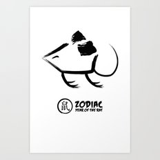 Chinese Zodiac - Year of the Rat Art Print