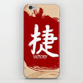 Japanese kanji - Victory iPhone Skin