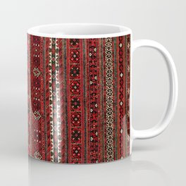 Baluch Flatweave  Antique Afghanistan  Rug Coffee Mug