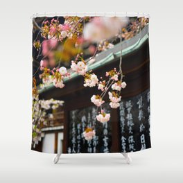Japanese Calligraphy Shinto Shine With Pretty Cherry Blossoms Ancient Feudal Japanese Art & Culture Shower Curtain