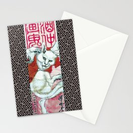 Kyosai Dancing Bakeneko with Auspicious Sayagata Stationery Cards