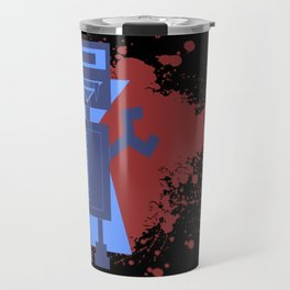 Vampire Robot - Black and Blue Travel Mug