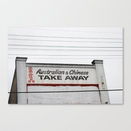 Chinese Takeaway Canvas Print