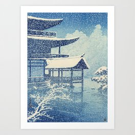"""Snow on Lake"" by Hasui Kawase, 1922 Art Print"