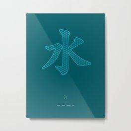 Chinese Character Water / Shui Metal Print