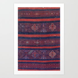 Yüncü Cuval  Antique Turkish Balikesir Tribal Bag Art Print