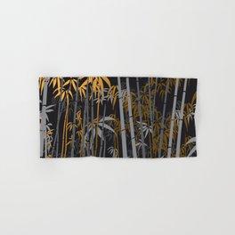 Bamboo 5 Hand & Bath Towel