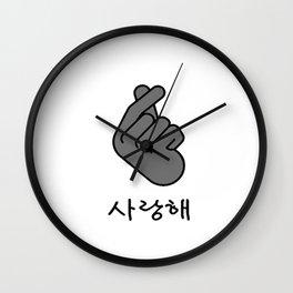 Korean Finger Heart Wall Clock