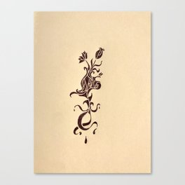Growing things Canvas Print