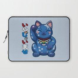Maneki Neko Liberty - Ally Laptop Sleeve