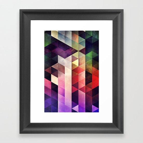 lyte bryk Framed Art Print