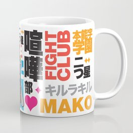 Kill la Kill - Mako Mankanshoku's Two-Star Goku Uniform Coffee Mug