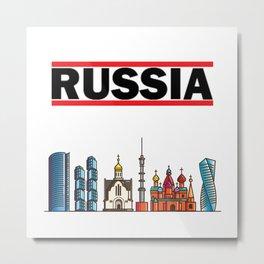 Russia Beautiful City Moscow Vintage Skyline Metal Print