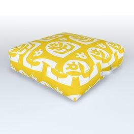 Mid Century Modern Sunflower Yellow Outdoor Floor Cushion
