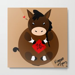 Adorable Horse Metal Print