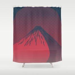Dark Night Shower Curtain
