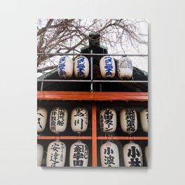 Lanterns at Japanese Shrine Metal Print