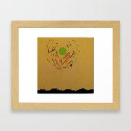 Shadarobah Sun Framed Art Print