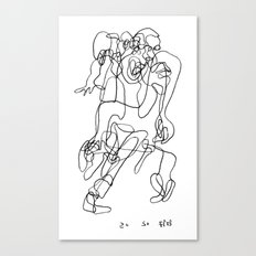 20170205 Canvas Print