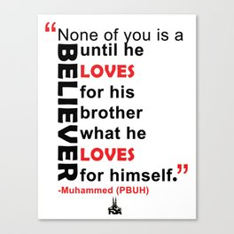 Love For Your Brother What You Would Love For Youself Canvas Print
