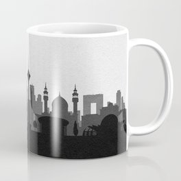 City Skylines: Tehran Coffee Mug