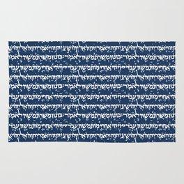Hebrew on Navy Rug